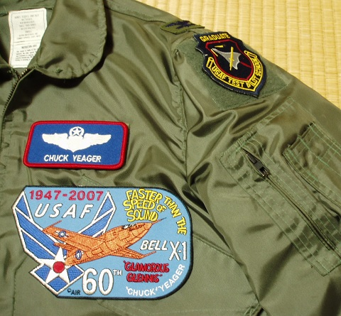60th_anv_yeager_3