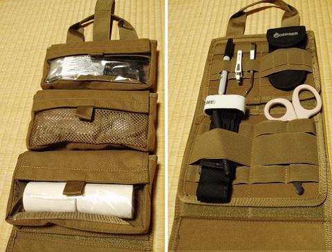 Survival_kit_ready_access_modular_1